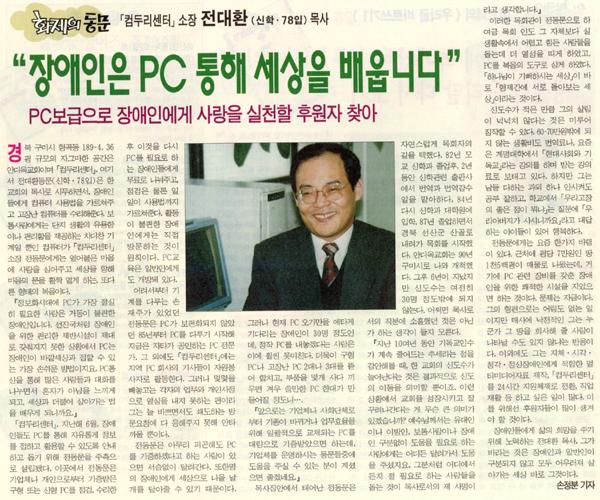 19970401-01.jpg
